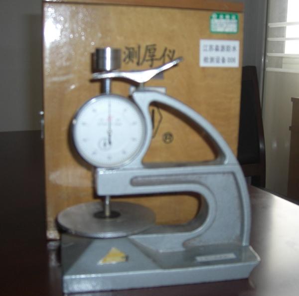 测厚仪 Q/DBFE2-91(0.01-10mm)